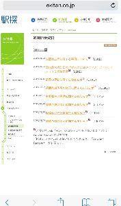 3646 - (株)駅探 ジャパンインフォとの業務提携分の上方修正ありそう。 そして去年の例から1Qでも上方修正出すっぽい。