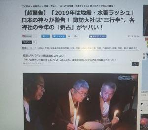 6072 - 地盤ネットホールディングス(株) 24日のニュース記事?