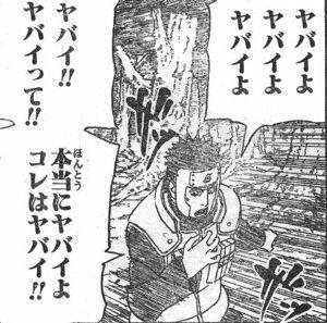 3657 - ポールトゥウィン・ピットクルーホールディングス(株) マイテン!!おめでとう!!