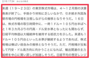 8035 - 東京エレクトロン(株) 随分円が買われたが円高が止まれば‼︎‼︎‼︎  一気にもの凄く強い買い戻しが来るぜ‼︎‼︎  売り方