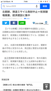 8035 - 東京エレクトロン(株) 緊速