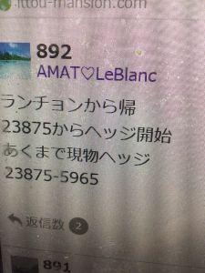 8035 - 東京エレクトロン(株) 何故か自分の利確値を未だ超えない SOXや米国株は超えているのに 弱いです