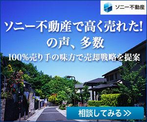 天ヶ瀬温泉 ttp://daily.2ch.net/test/read.cgi/newsplus/1444988