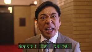 9501 - 東京電力ホールディングス(株)  >  > ゴジラには もう騙されるな