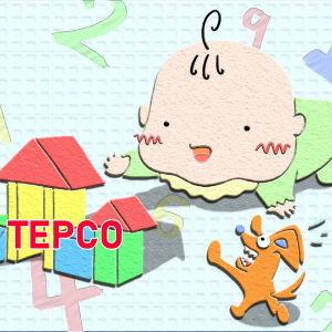 9501 - 東京電力ホールディングス(株) > バブバブ言ってるほうがシワワセかも知れないな🤔