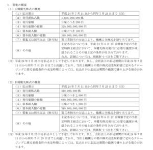 9501 - 東京電力ホールディングス(株) 勉強するのはいいことだと思います。頑張って下さいね。ただ、この掲示板にいる人のほとんどはそこまで把握