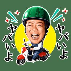 9501 - 東京電力ホールディングス(株) 明日の日本相場休場前をいいことに この時間先物がSQに向けてどんどん操作している。 さすがに来週から