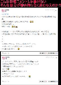 9501 - 東京電力ホールディングス(株) 笑える