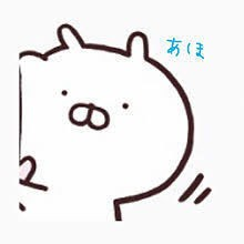 9501 - 東京電力ホールディングス(株) >もちろんレーティング価格260円の間違いですよね(^^♪