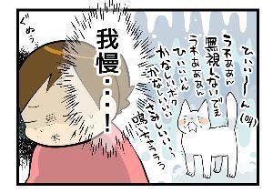 9501 - 東京電力ホールディングス(株) 今日もガンガン 他人のコメに知ったかぶりで嘘と悪口でかまってぇ~  惨め🐱