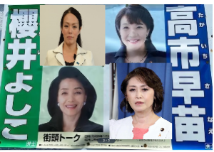9501 - 東京電力ホールディングス(株) 残念な人がいます。