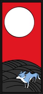 9501 - 東京電力ホールディングス(株) 逃げ遅れ 一匹