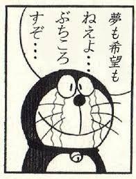 6063 - 日本エマージェンシーアシスタンス(株) あと3営業日。。。。。。。