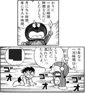 6063 - 日本エマージェンシーアシスタンス(株) 損は取り戻せても時間は取り戻せないからね。 昨年からのトランプ相場とJASDAQ相場を完全に無駄に過