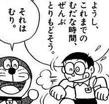 6063 - 日本エマージェンシーアシスタンス(株) ここに居ても時間の無駄なんだよ。