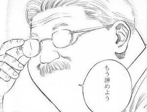 6063 - 日本エマージェンシーアシスタンス(株) もう無理。