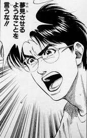 6063 - 日本エマージェンシーアシスタンス(株) あれから半年か。。
