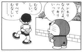 6063 - 日本エマージェンシーアシスタンス(株) そだよ。メガネくん。  あー。糞面倒なのは、前回のことがあるから完全に放置しとく事もできない。。15