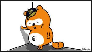 6063 - 日本エマージェンシーアシスタンス(株) 今年も勝てる気がせんな。。