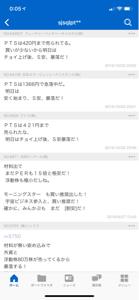 6063 - 日本エマージェンシーアシスタンス(株) しょうもない奴