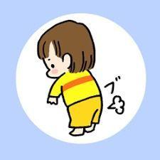 8560 - (株)宮崎太陽銀行 くらえ