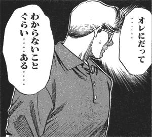 4241 - (株)アテクト …