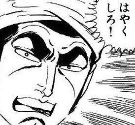 4241 - (株)アテクト !