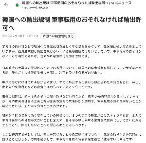 4241 - (株)アテクト あれ、選挙前に動きがあったか 韓国が一番困りそうな製品だから韓国が折れる→選挙でアピールの