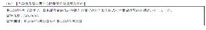 3664 - (株)モブキャストホールディングス 6/24に提出された大量保有報告書、詳しく見てたら、こんな記述あってオドロイタ!  50万株の貸し株