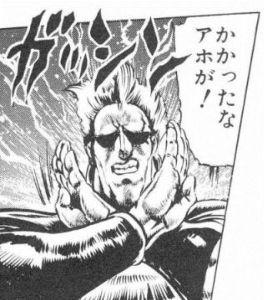 3664 - (株)モブキャストホールディングス 受けてみよ‼️ デッドクロスちょ〜〜っぷ‼️