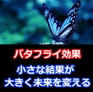 3664 - (株)モブキャストホールディングス ここ最近のモブキャストの会社としての取り組み方、攻め方はまさに今後Butterfly effectと