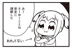 3664 - (株)モブキャストホールディングス CW=キャビンワテンダント ってことね