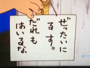 3664 - (株)モブキャストホールディングス 糞株NO1