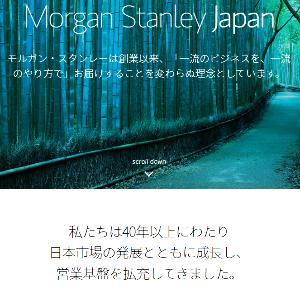 5301 - 東海カーボン(株) こいつらのやり方は一流じゃないし、日本経済の発展を阻害しているよ