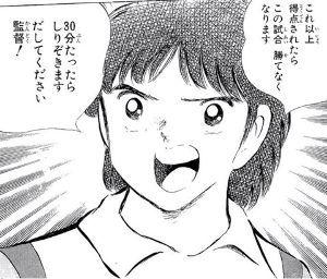 5301 - 東海カーボン(株) 池江璃花子選手を欠いたまま戦うのはきついな。ガラスのエースや。