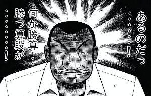 5301 - 東海カーボン(株) 社長は一貫して強気だからな勝算があるはずだ。