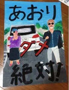 5301 - 東海カーボン(株) 煽りダメ絶対!