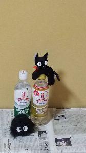 7150 - (株)島根銀行 九州画餅・・・なんてことはあるまい
