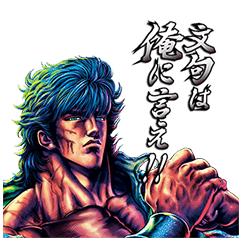 6158 - (株)和井田製作所 ぶはっwww 久々来たらつまんねーホルダー去れや!! こないええポテンシャルの会社ねーわボケが(&d