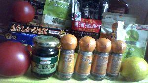 chfjpy - スイス フラン / 日本 円 2年程  かかりますでしょうか?^^bo様^ カレー作られます?クミンシード炒め  ココナッツミルク