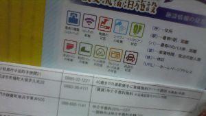 chfjpy - スイス フラン / 日本 円 G136割るかどーか^^