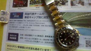 chfjpy - スイス フラン / 日本 円 11/29 買114.388  評価損75647  sw損10357