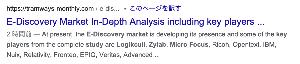 2158 - (株)FRONTEO Fronteoの市場におけるシェアがどれくらいあるか知りたくて検索しました。結果、以下のワードでググ