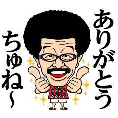 6050 - イー・ガーディアン(株) > 楽しくやろうよさんのイラスト楽しい(*^_^*)