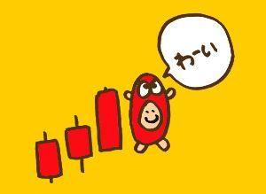6050 - イー・ガーディアン(株) このままいけば赤三兵