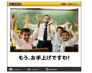 6050 - イー・ガーディアン(株) まだ持っとる・・・・・・あ~~~~~ だれか~~買ってくれ~~~~~~~~~~~~!!!!!!!