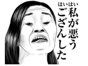 6740 - (株)ジャパンディスプレイ これでいい?
