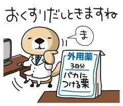 6740 - (株)ジャパンディスプレイ これのことですね なのW