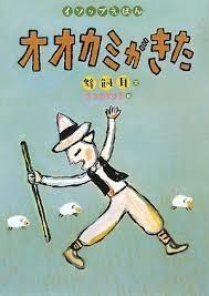 6740 - (株)ジャパンディスプレイ お釜がキター