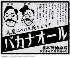 6740 - (株)ジャパンディスプレイ 釜釜波ー 飲んどけ サルは、Kei先生を引き取れ なのw